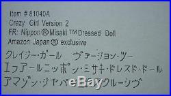 12 FRNippon MisakiCrazy Girl Dressed DollLE 300Japan ExclusiveNIB